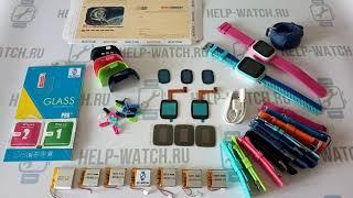 Настройка  ремонт и запчасти для детских часов Smart baby watch