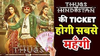 Thugs Of Hindostan | YRF Is Asking All Exhibitors To Increase Crazy Ticket Price