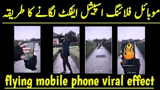 Flying Mobile Effect video in Pitu App | How to edit Video in Pitu app | Fun Video