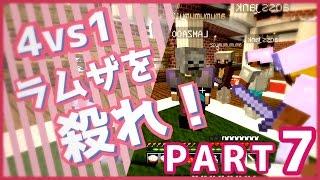 【マイクラ】それゆけ!変態パン職人!アルカディア漫遊記【PART7】