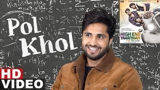 Jassi Gill | Pol Khol | High End Yaariyan | Ranjit Bawa | Ninja| Pankaj Batra| Releasing 22 Feb