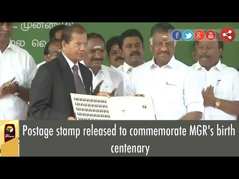 Postage stamp released to commemorate MGR