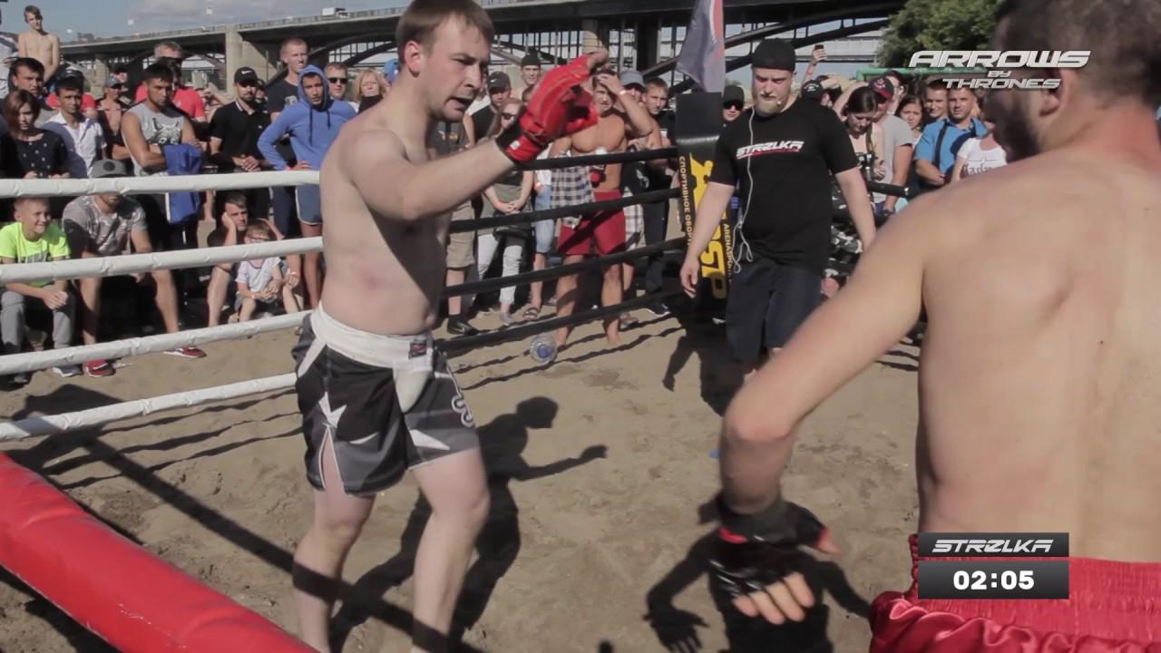 Взрывной Боксер против Уличного Бойца