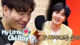 Kim Jong Kook is Going to Eat Whole Pig Skin Toast~ ASMR~ [My Little Old Boy Ep 126]