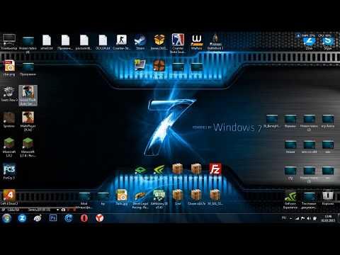Как запустить Центр Обеспечения Windows