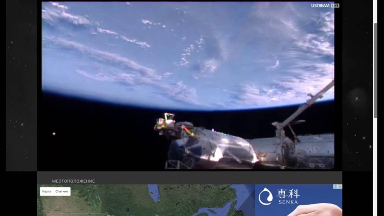 онлайн снимки из космоса