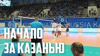 «Игра неважна! Главное – результат!» «Зенит-Казань» - «Зенит» (Санкт-Петербург)