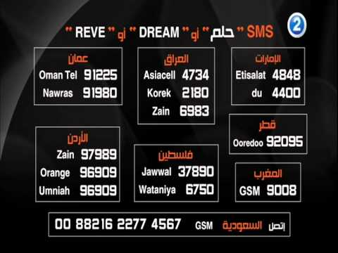 MBC الأغ امصطفى Dream حلم أو from YouTube · Duration:  50 seconds