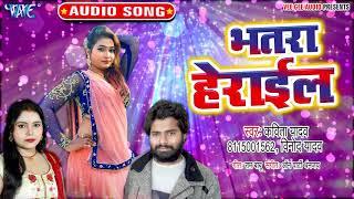 Kavita Yadav और Vinod Yadav का नया सबसे हिट धोबी गीत 2020 | Bhatra Heraiel | Bhojpuri Dhobi Geet