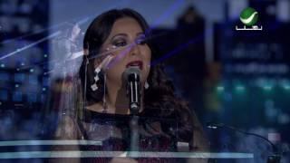 Nawal … Barouh  - Dubai Concert   نوال … بروح - حفل دبي