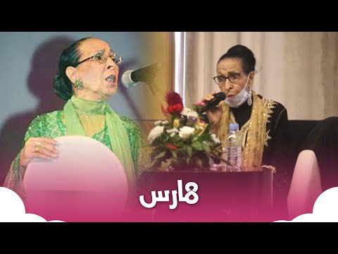 الحاجة الحمداوية تعلن إعتزالها للفن -صافي عيت-  - نشر قبل 3 ساعة