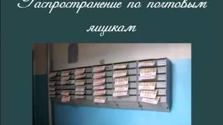presentation.mp4(, 2012-05-04T17:30:04.000Z)