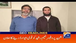 Geo Headlines - 02 PM - 17 March 2019