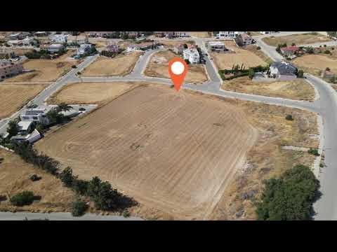 Residential Land in Kallithea, Constantia, Nicosia District
