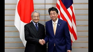 Dr M says Japan to consider future financial support