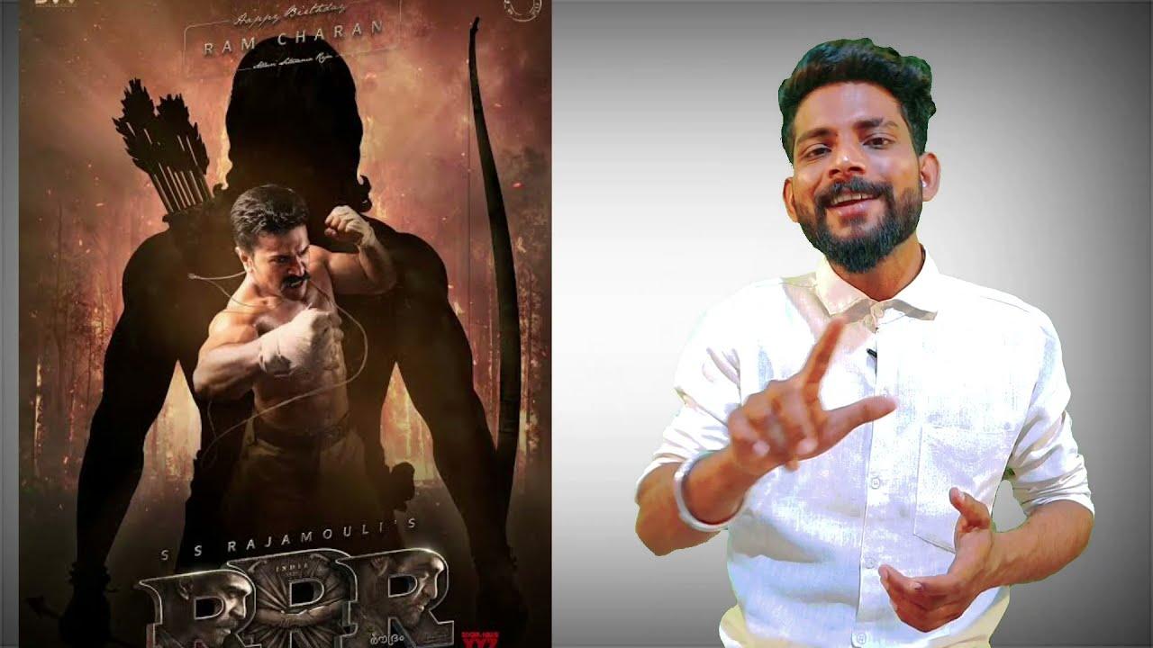 Download RRR Full HD Movie Download in Hindi Dubbed 2021 |Ntr,Ram Charan,Ajay Devgan | New South Movie 2021