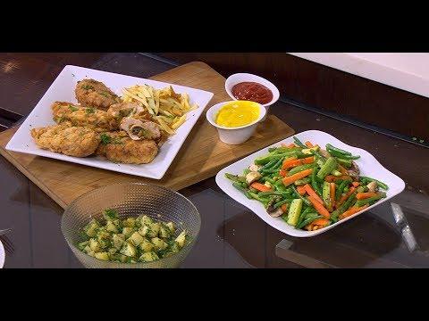خضار سوتيه - سلطة بطاطس بالبقدونس - كوردون بلو: أميرة في المطبخ (حلقة كاملة)