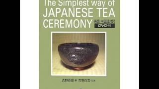 日本茶を学びながら、日本語を学びましょう。第一回目は、抹茶を点てることに挑戦してください。今回は、抹茶を準備する、ということについ...