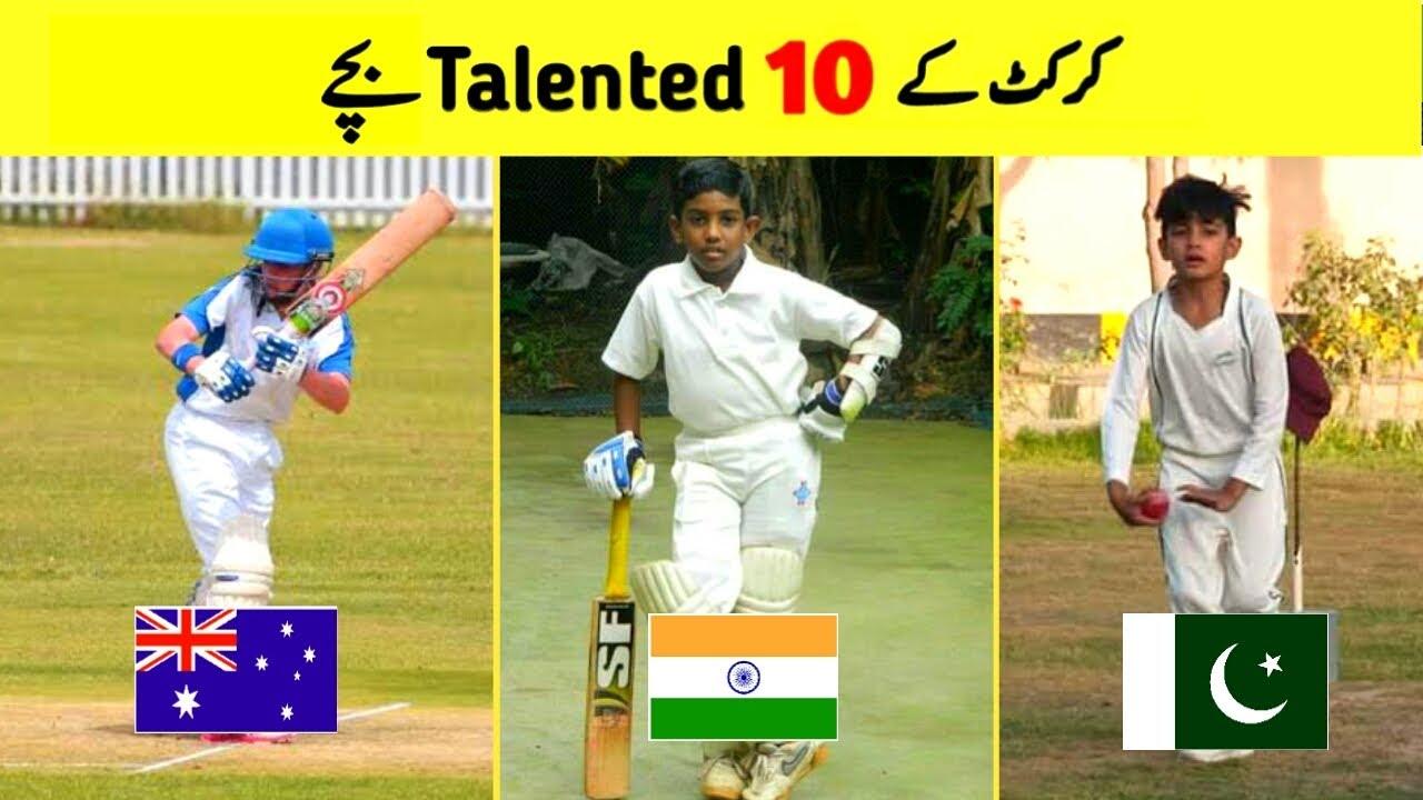 Top 10 Talented Kids in Cricket World