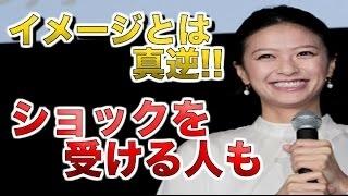 【榮倉奈々】榮倉奈々を知る関係者が明かした意外な真実!☆チャンネル登...