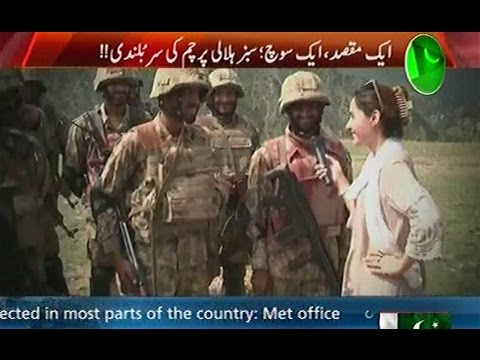 G For Gharida Farooqi 13 August 2016 | 14th August Special - Express News