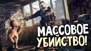 Get Even Прохождение На Русском #5 — МЕСТО МАССОВОГО УБИЙСТВА!