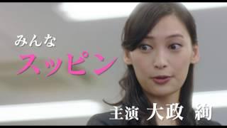 2017年3月11日(土)より、丸の内TOEIほかで全国ロードショー公開の映...