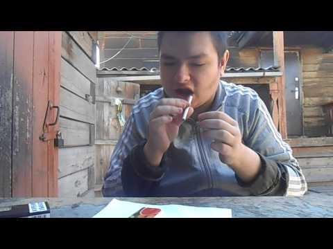 Курение сигарет Давыдов Кампакт