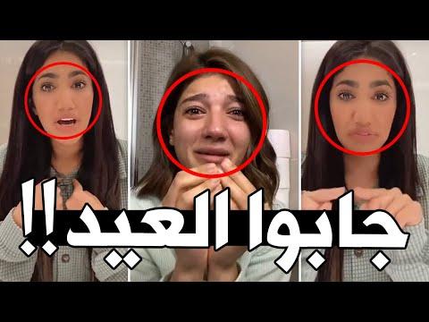 ذولي البنات المشاهير تضاربوا وجابوا العيد !! - Encise