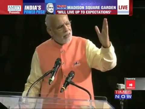 Narendra Modi Madison Square Garden Speech - Full Speech