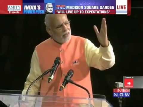 Narendra Modi Madison Square Garden Speech - Full Speech