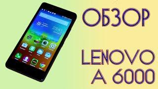 Lenovo A6000 видео-обзор смартфона с Dolby Digital (Леново А6000)