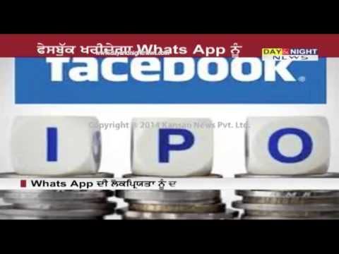 Facebook to buy WhatsApp