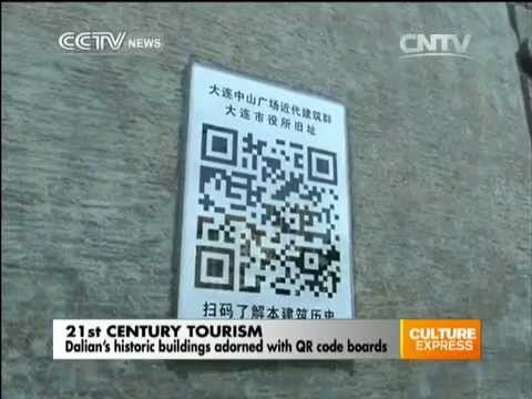 QR codes tell stories of Dalian's historical buildings
