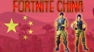 these SKINS are NOTable to get! | Fortnite China Server