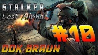 Прохождение STALKER Lost Alpha (#10) - Ужасы в X18 (gameplay, прохождение)