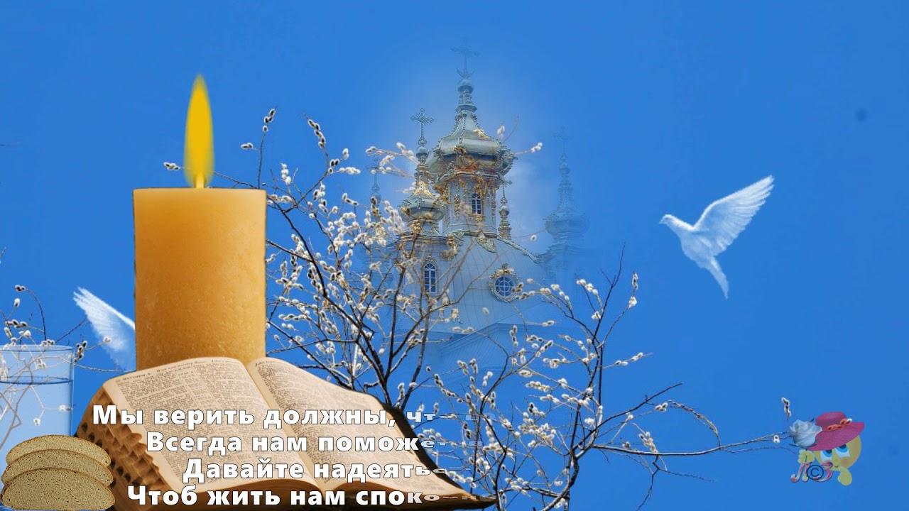 Поздравления с лазаревой субботой открытки