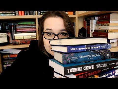 И еще новые книги! | Sci-Fi, фольклор, Пятый Рим