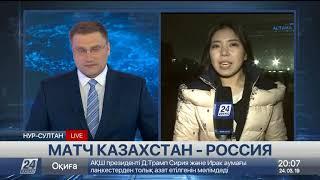Токаев пришел поболеть за сборную Казахстана по футболу