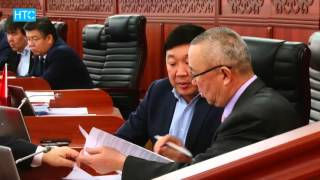 Чыныбай Турсунбеков Жогорку Кеңештин Төрагасы болуп шайланды