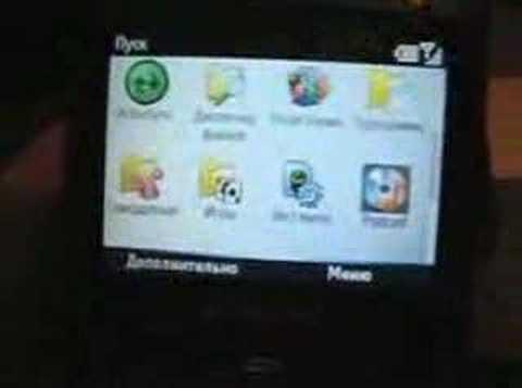 Samsung i600 review