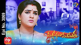 Manasu Mamata | 15th February 2021 | Full Episode No 3069 | ETV Telugu