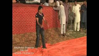 Kuch Kuch Hota Hai / Shakeel Dancer 39-3R Okara