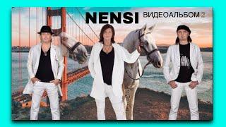 NENSI ✰ Нэнси - ВИДЕОАЛЬБОМ 2 / Relax (медляки  - menthol style)