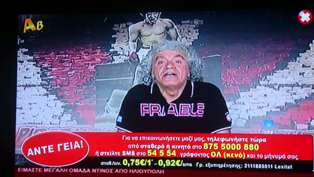 Τσουκαλασ: ΤΣΟΥΚΑΛΑΣ ΑΡΤΟΥΡ LIVE ΑΠΟ ΤΟΥΣ ΔΗΜΙΟΥΡΓΟΎΣ!!!!