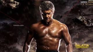 Second Look Of Vivegam To Be Out Soon