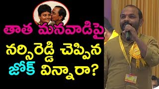 Comments on KCR and TRS in Mahanadu
