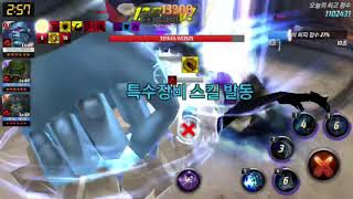 Marvel future fight apocalyse extreme alliance battle combat villain day 1.07m