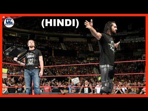 Dean Ambrose & Seth Rollins Interesting Segment on Raw 18/07/2017 [In Hindi]