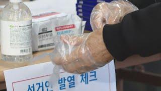 [선택 4·15] 이 시각 서울 투표소 상황은 / 연합…